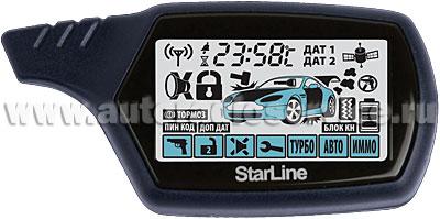 Брелок сигнализации StarLine В6 Dialog CAN F5 V100