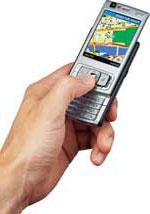 Car-Mobile - мониторинг с помощью сотового телефона