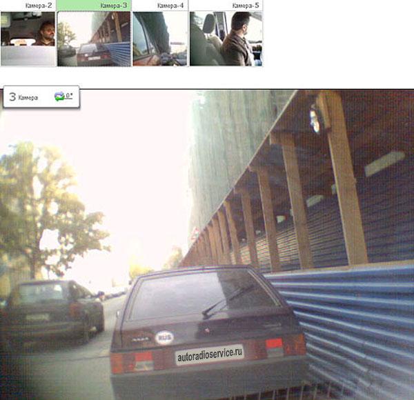 Фото из автомобиля