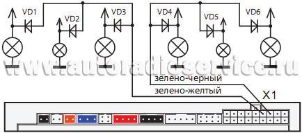 Схема подключения активатора двери водителя