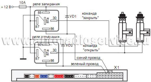 Схема поддержки +12В на замке зажигания