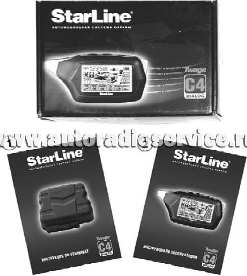 Комплект сигнализации StarLine Twage С4