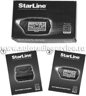 Комплект сигнализации StarLine Twage С6
