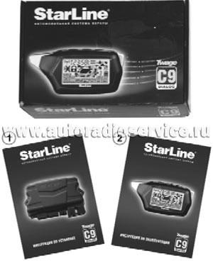 Комплект сигнализации StarLine Twage С9